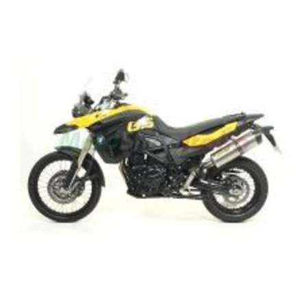 Bmw F650 GS - F800  Gs Terminale Scarico In Titanio con fondello in carbonio Arrow