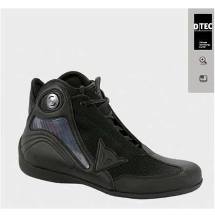 Chaussures Short Shift Dainese